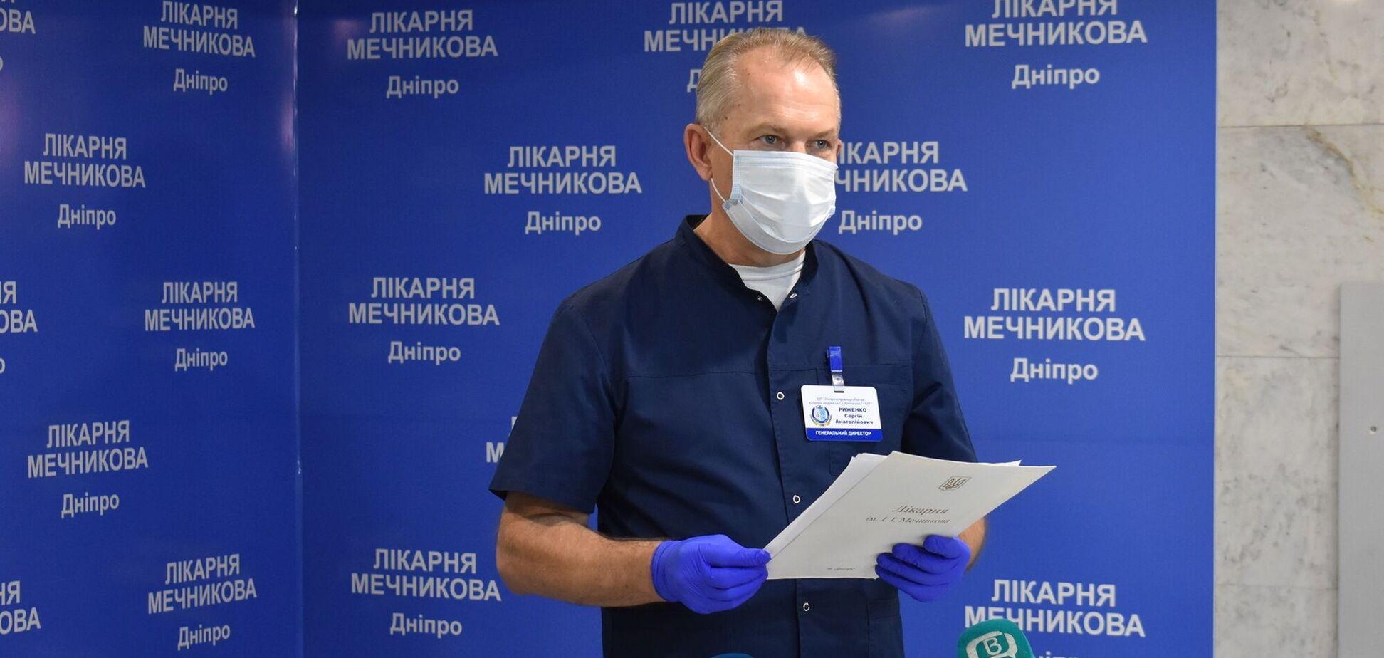 Главный врач областной больницы Мечникова в Днепре