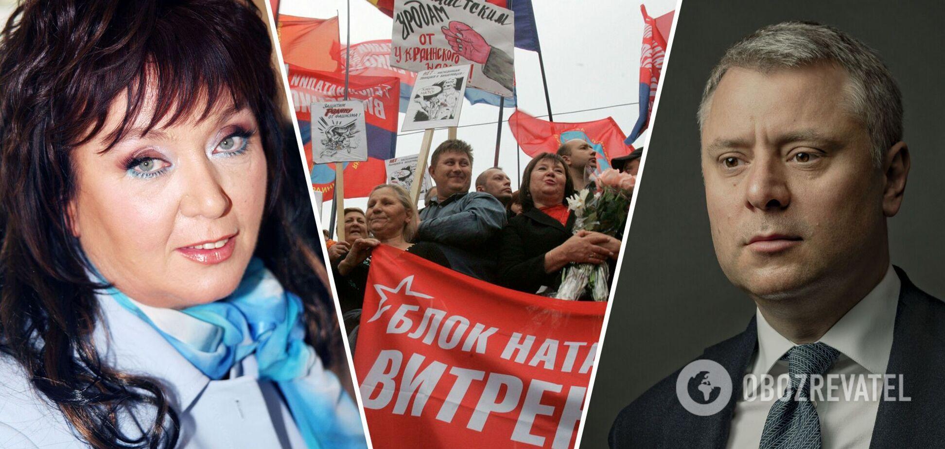 Витренко судится за премию 94 млн грн