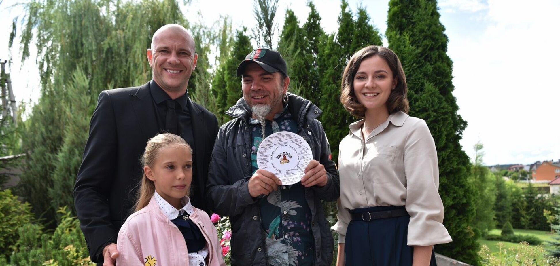 Актори серіалу 'Квочка'