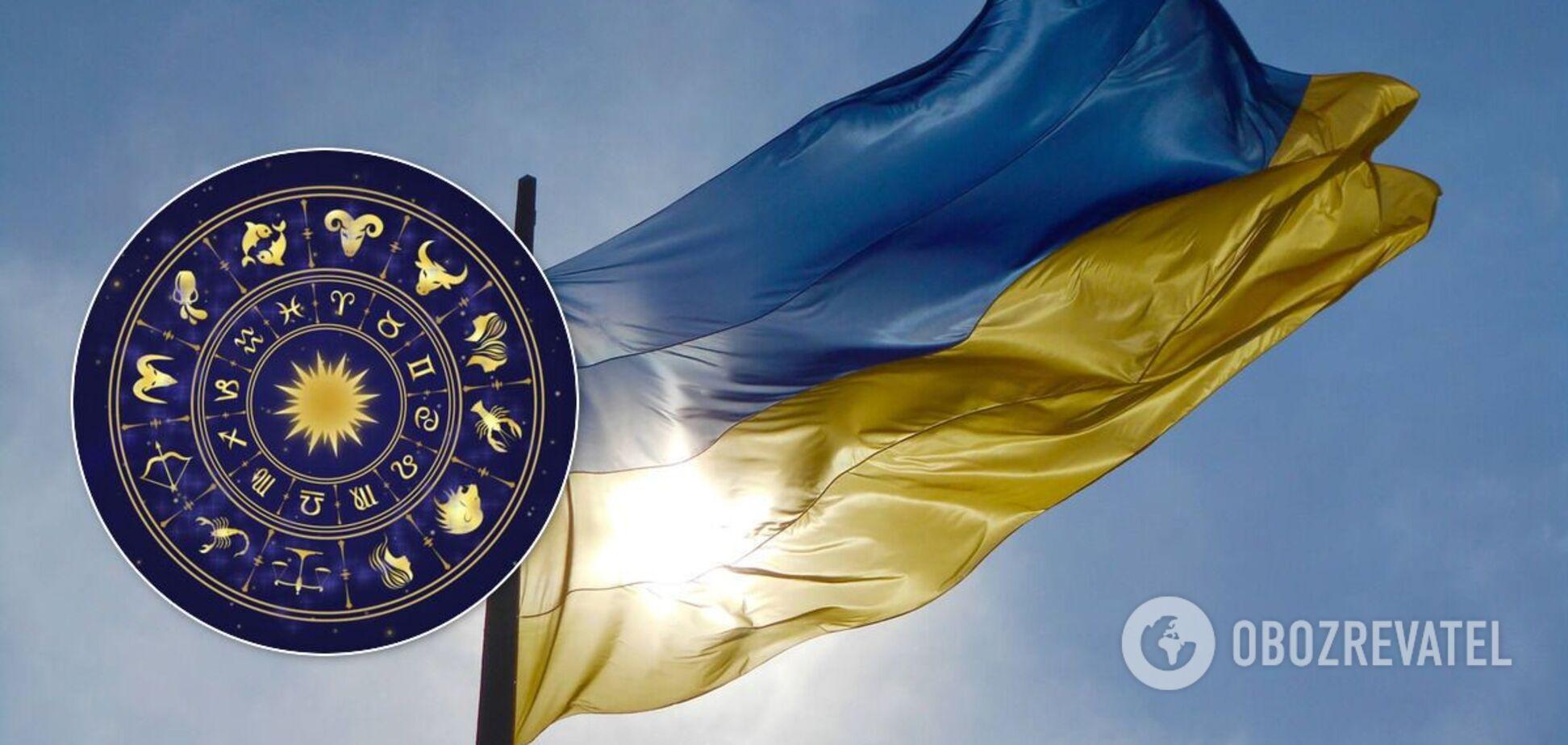 Прогноз для Украины на неделю