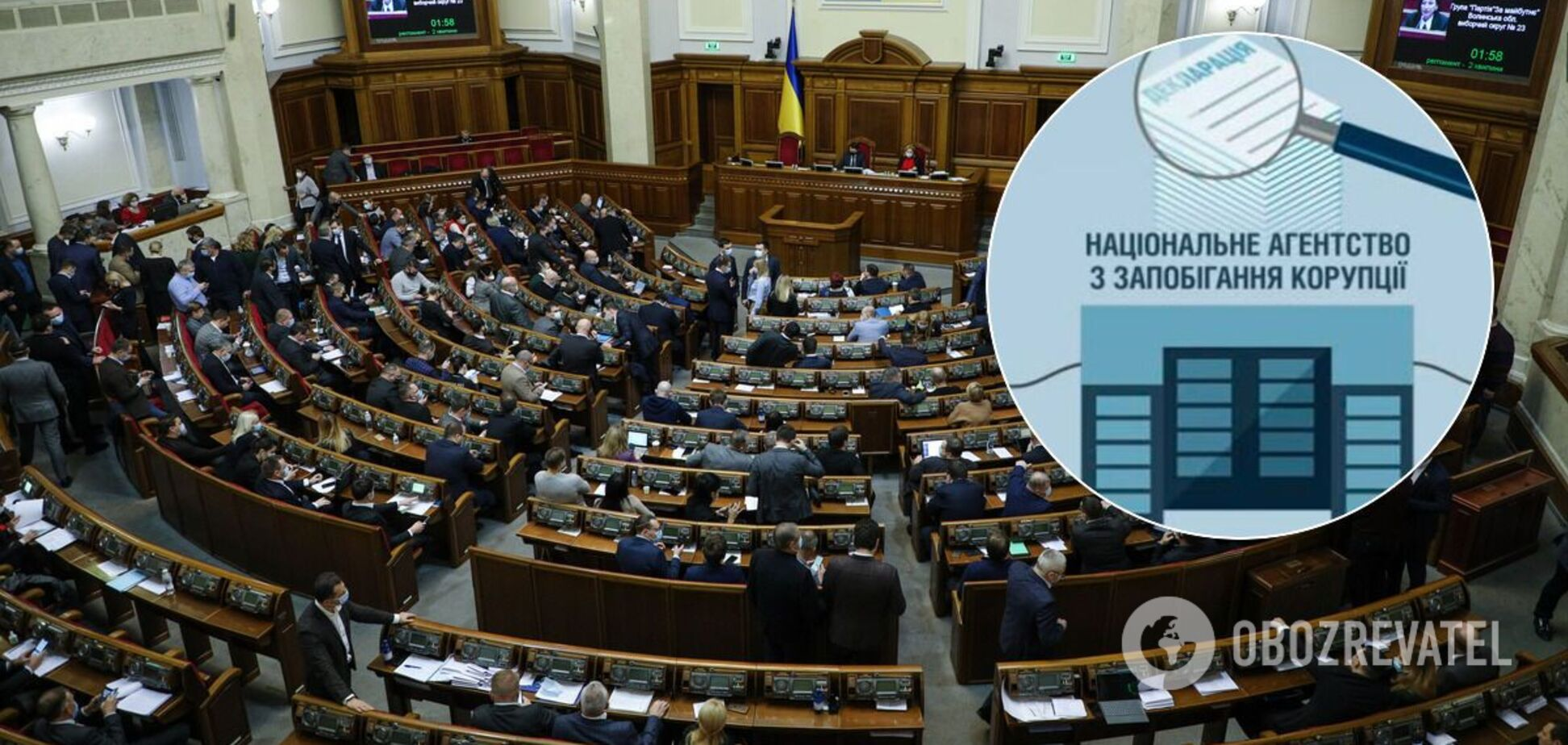 Рада відновила повноцінну роботу НАЗК, всупереч рішенню КСУ