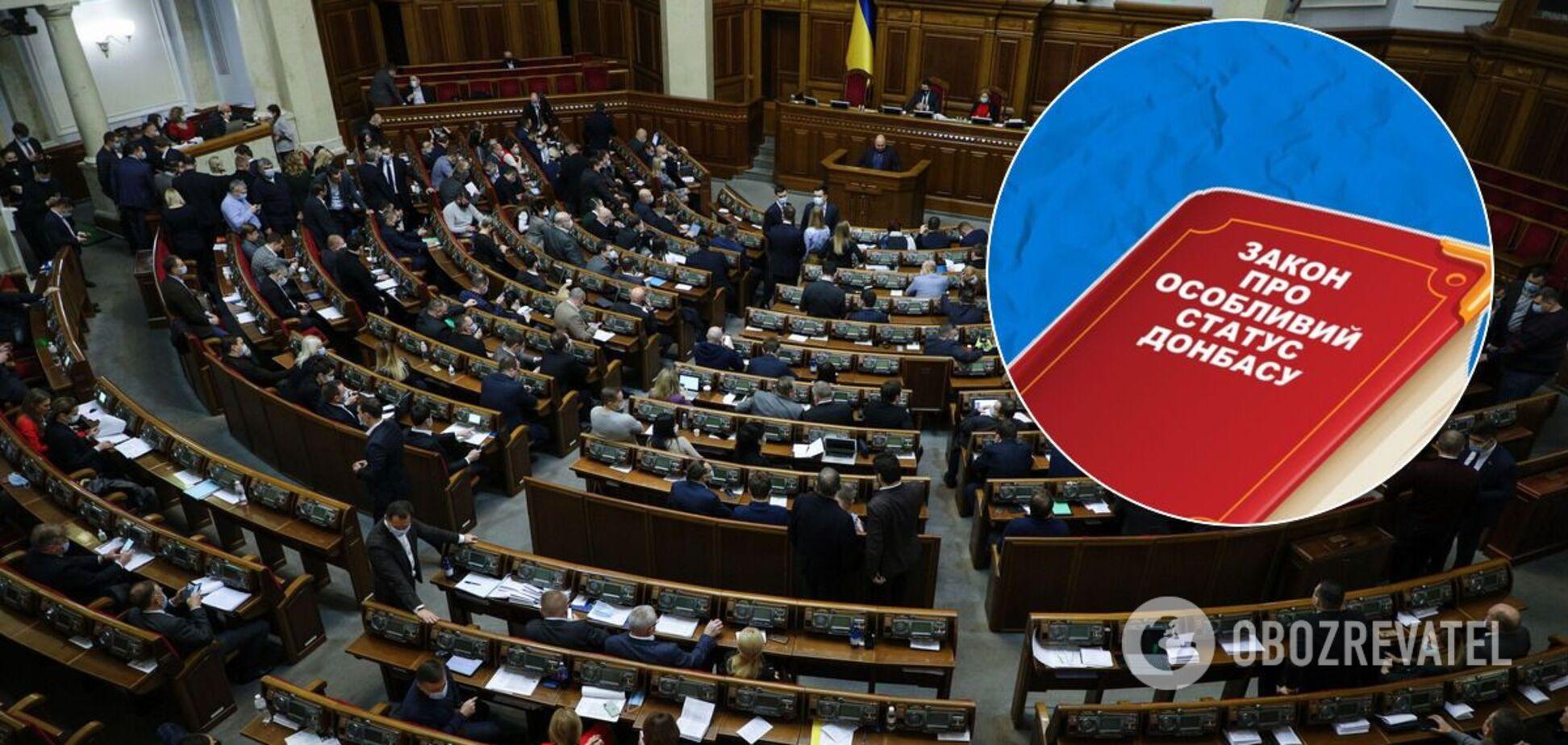 Нардепи продовжили ще на рік особливий статус Донбасу
