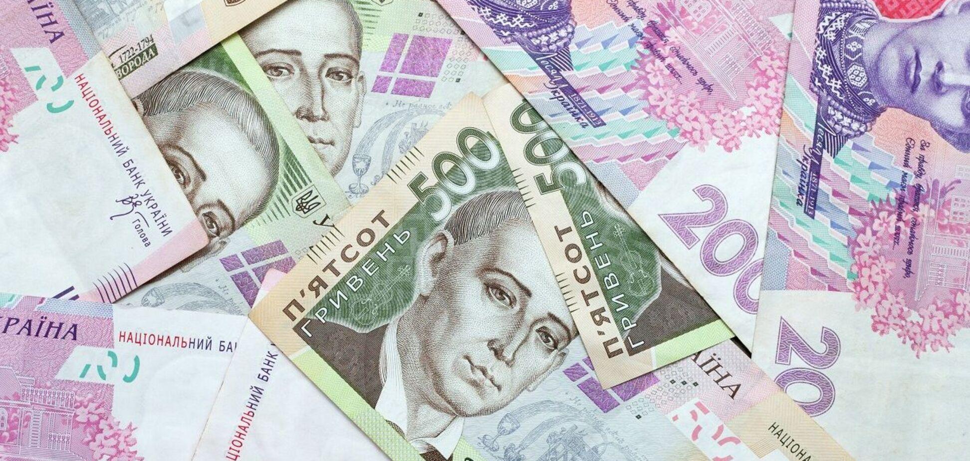 Украинцам пересчитали зарплаты: озвучен средний размер