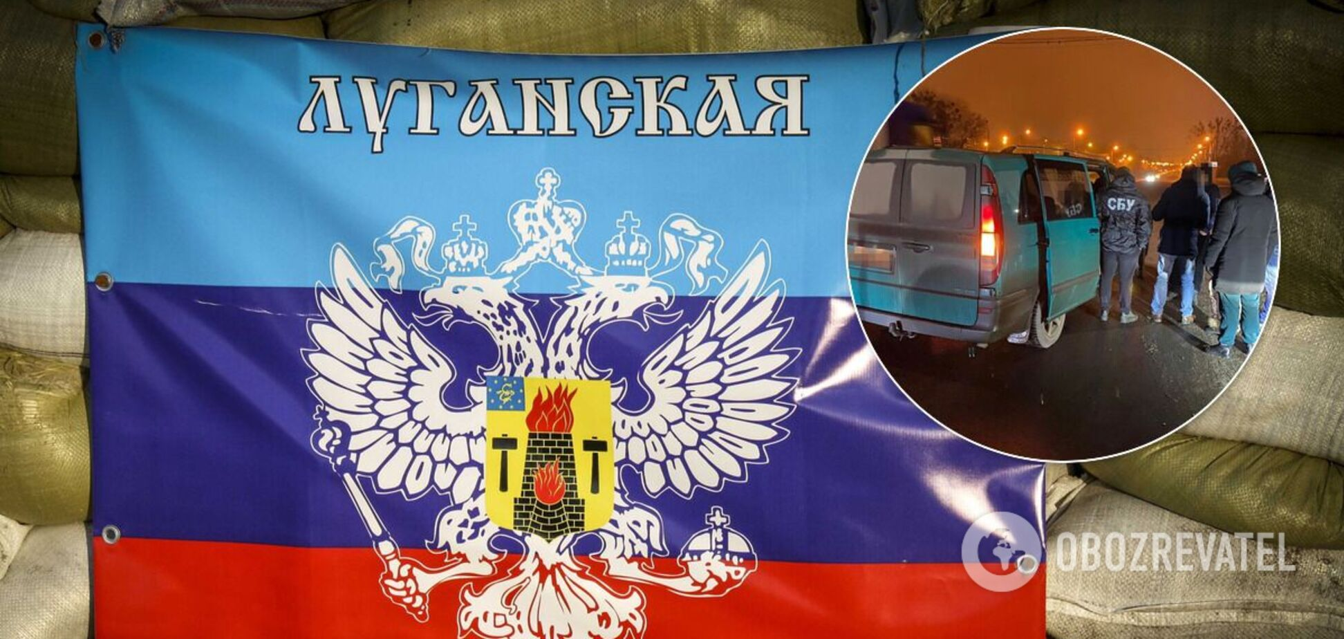 Житель 'ЛНР' організував незаконний канал перевезень