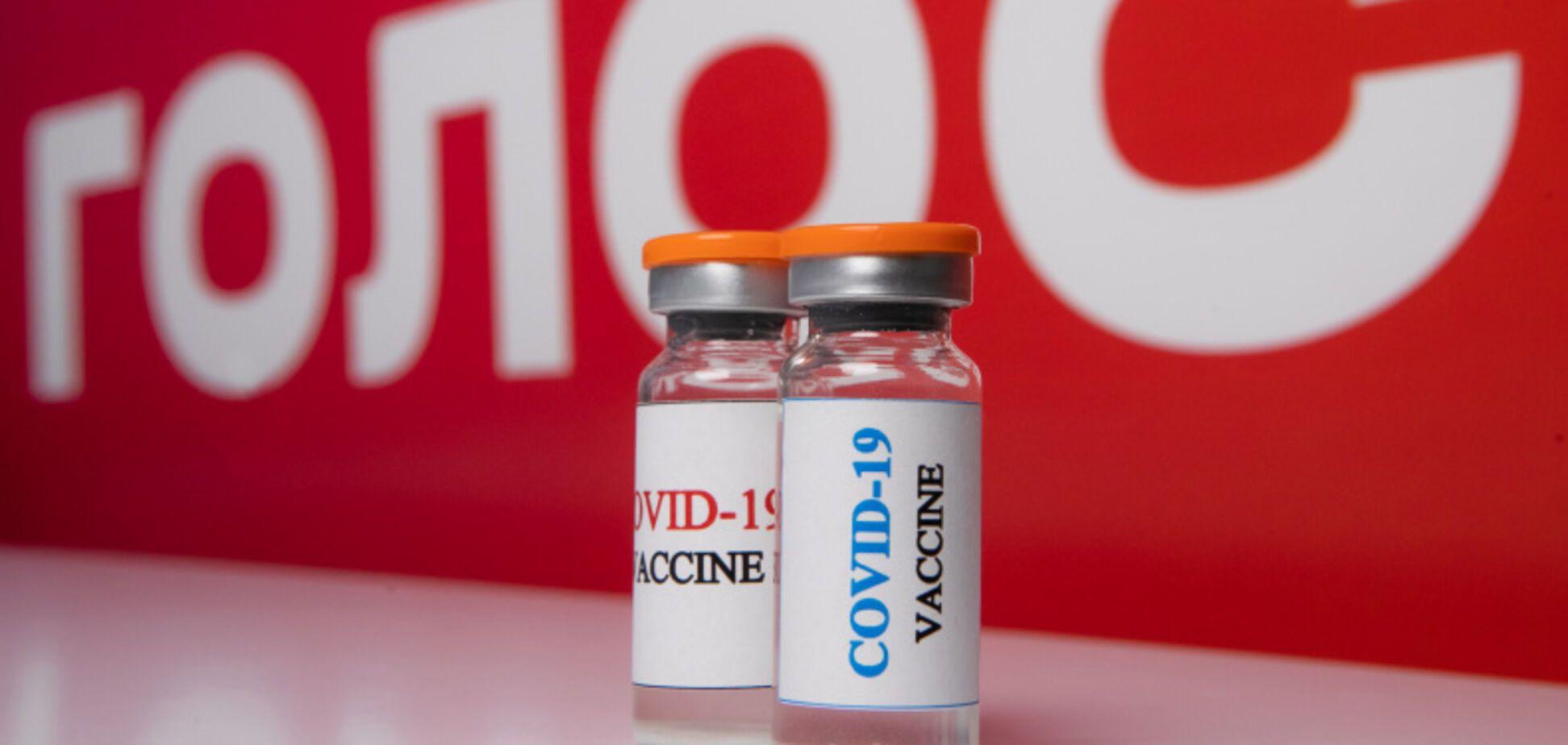 В Україні дозволили довгострокові угоди на поставку ліків