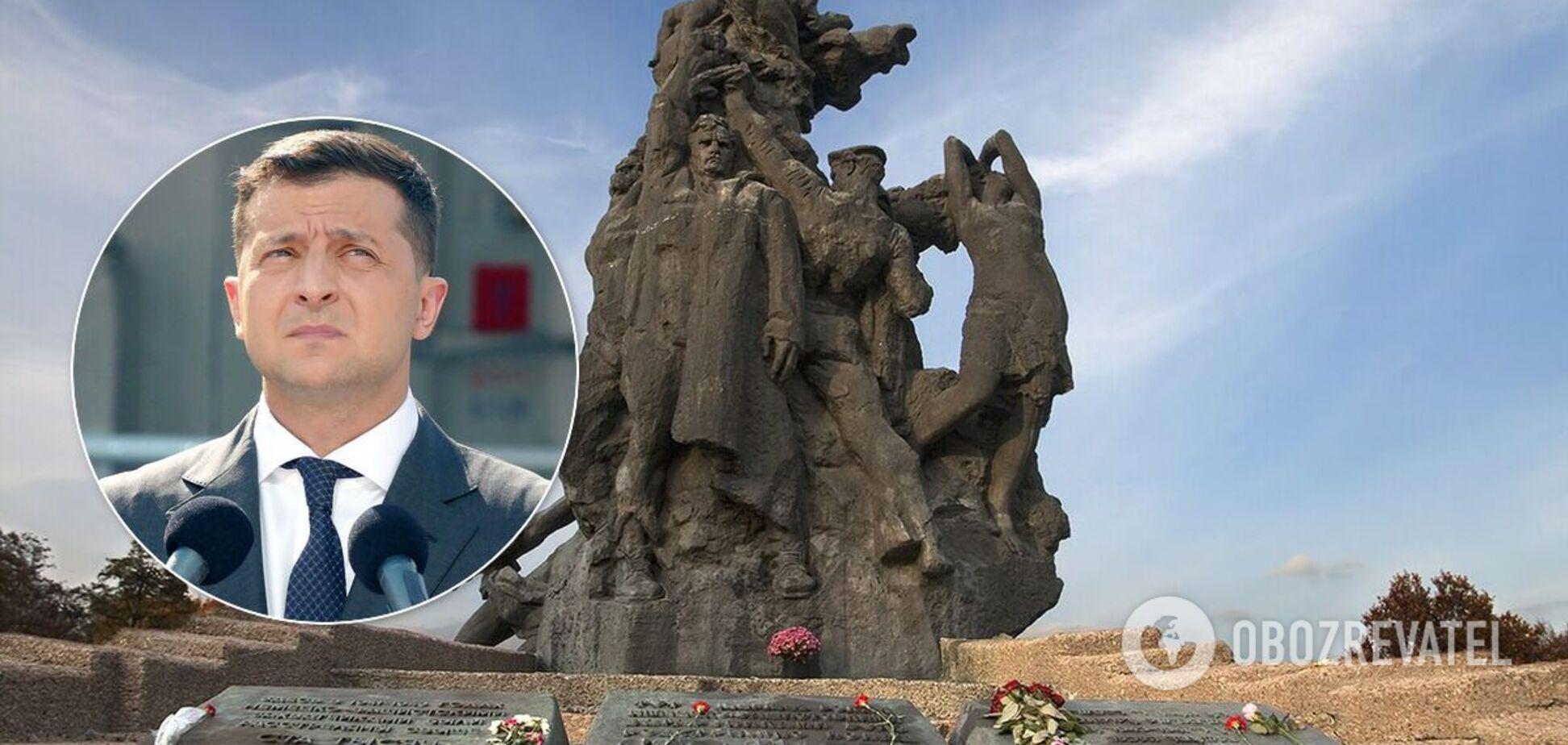 Зеленський підписав указ про заходи до річниці трагедії в Бабиному Яру
