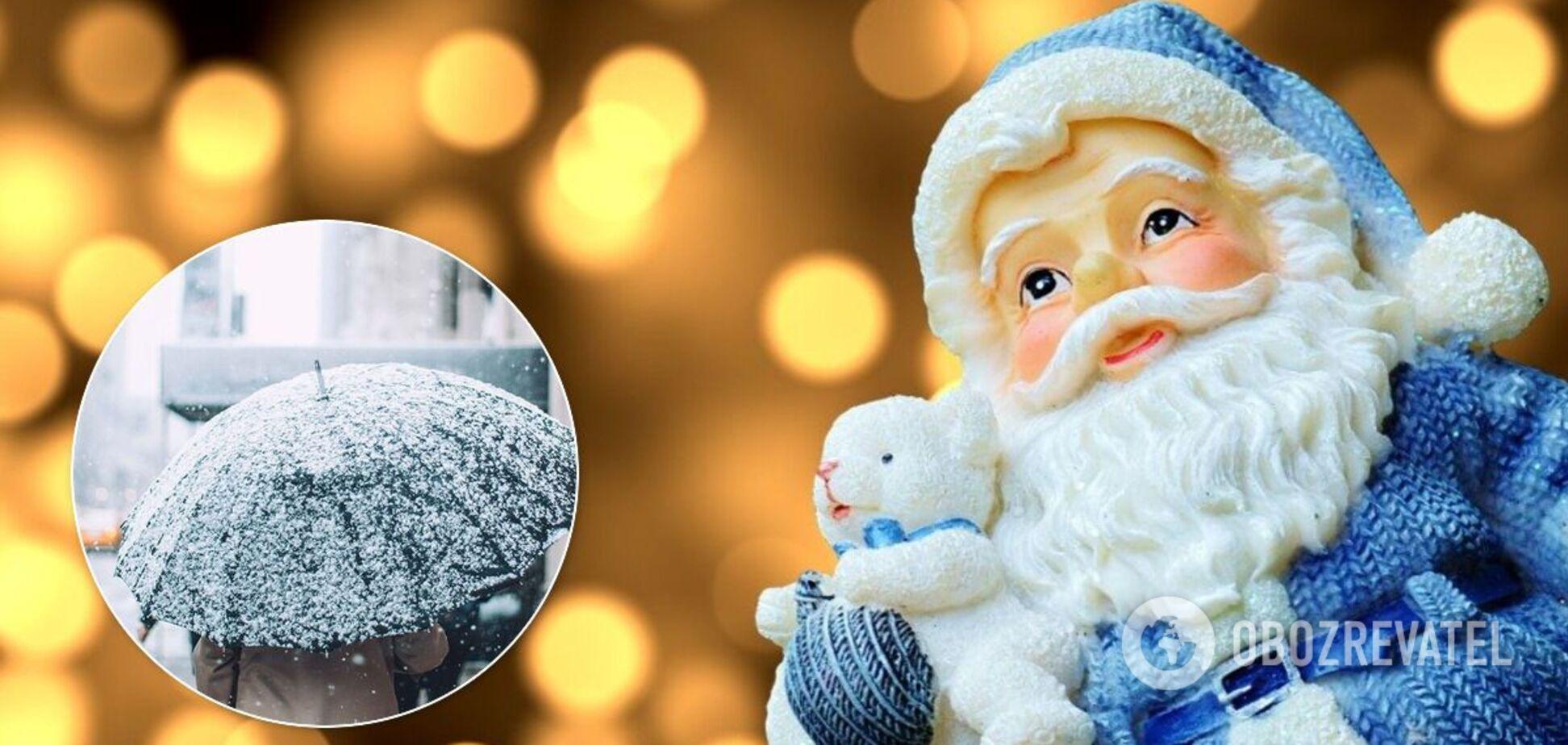 Погода на святого Миколая в Україні буде без вітру й опадів, – синоптик