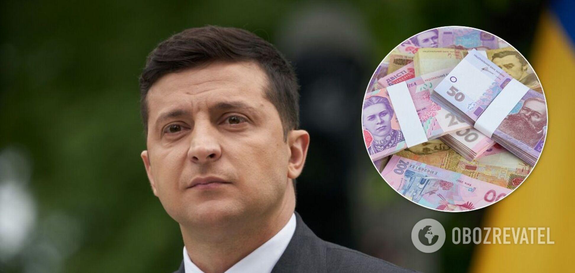 Сколько потратят на президента Зеленского