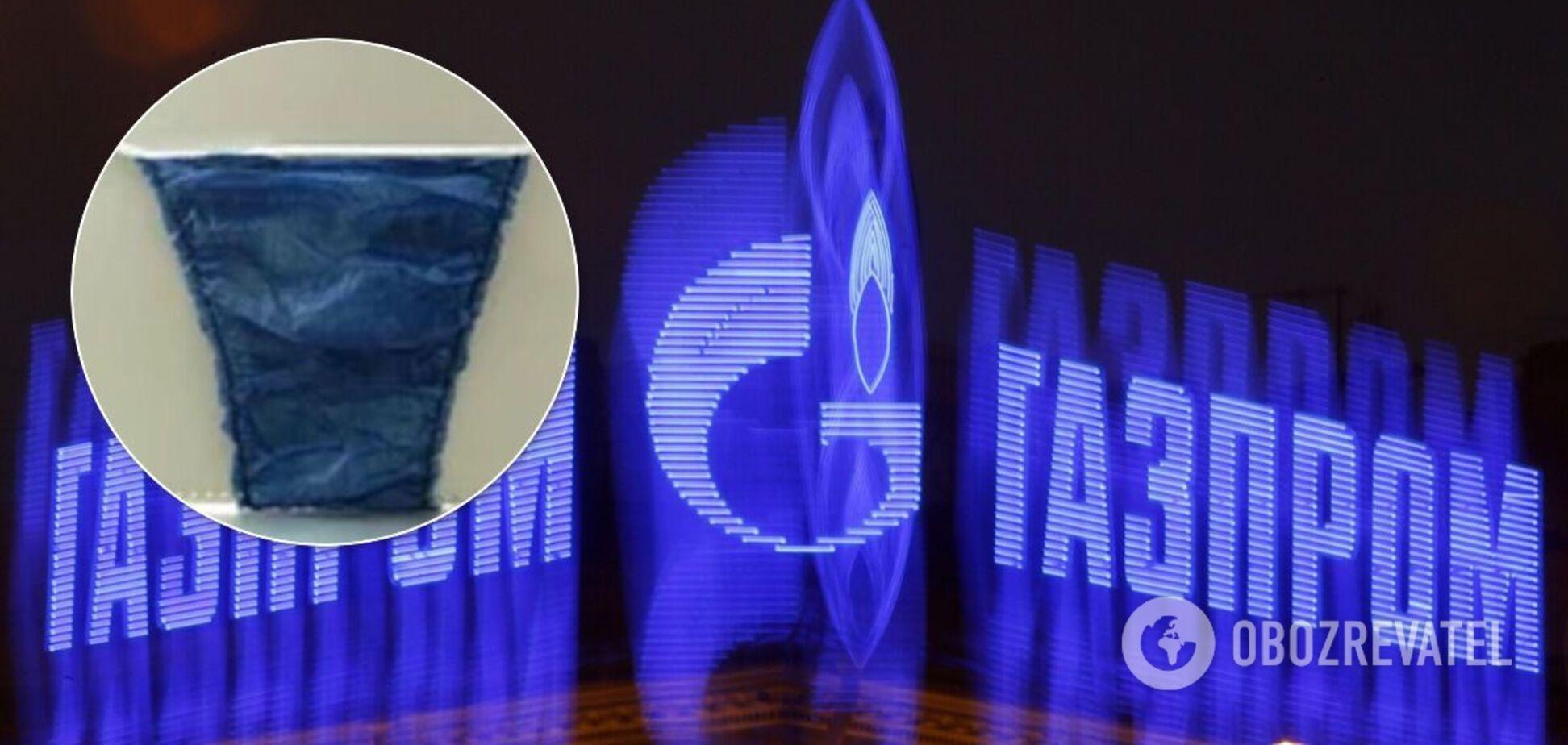 Закупку проводит курортный комплекс 'Газпрома'