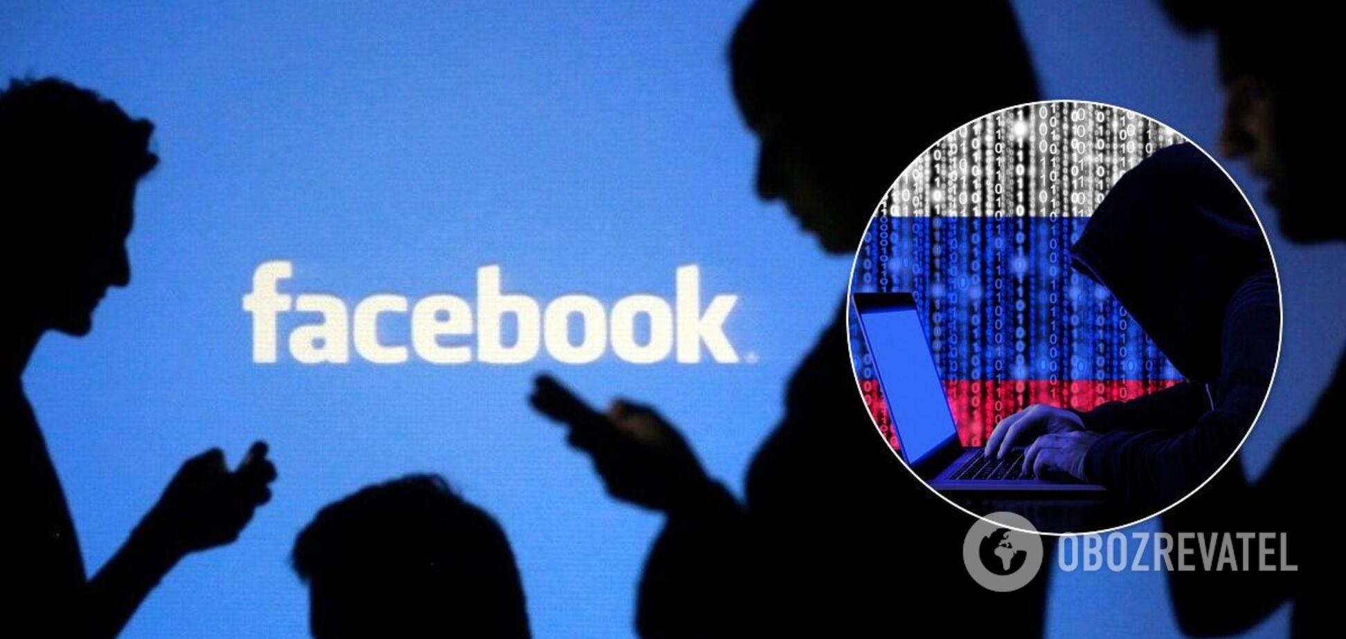 Facebook удалил сотни аккаунтов из-за вмешательства России
