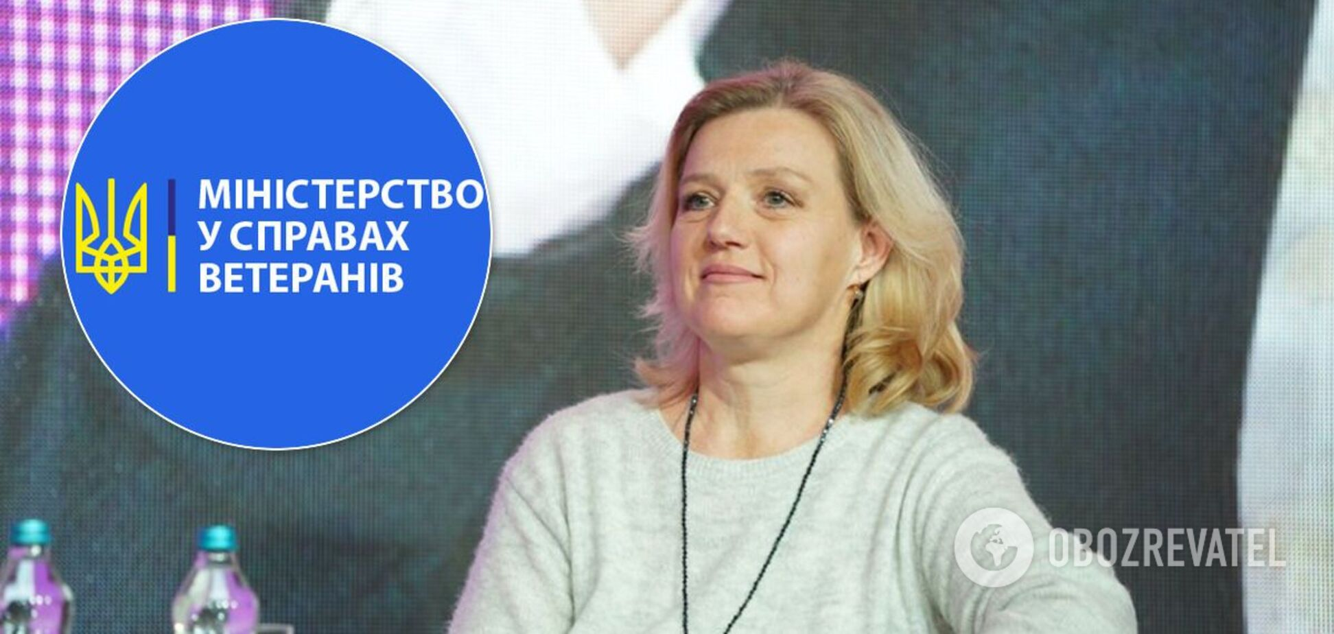 Юлия Лапутина возглавила Министерство по делам ветеранов