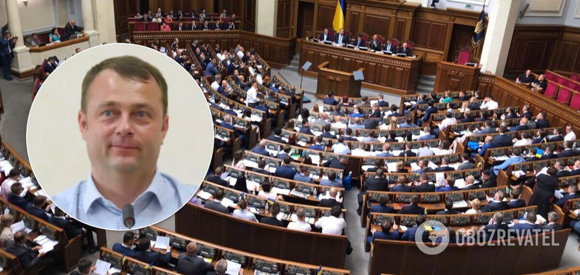 Рада прекратила полномочия скандального нардепа Требушкина