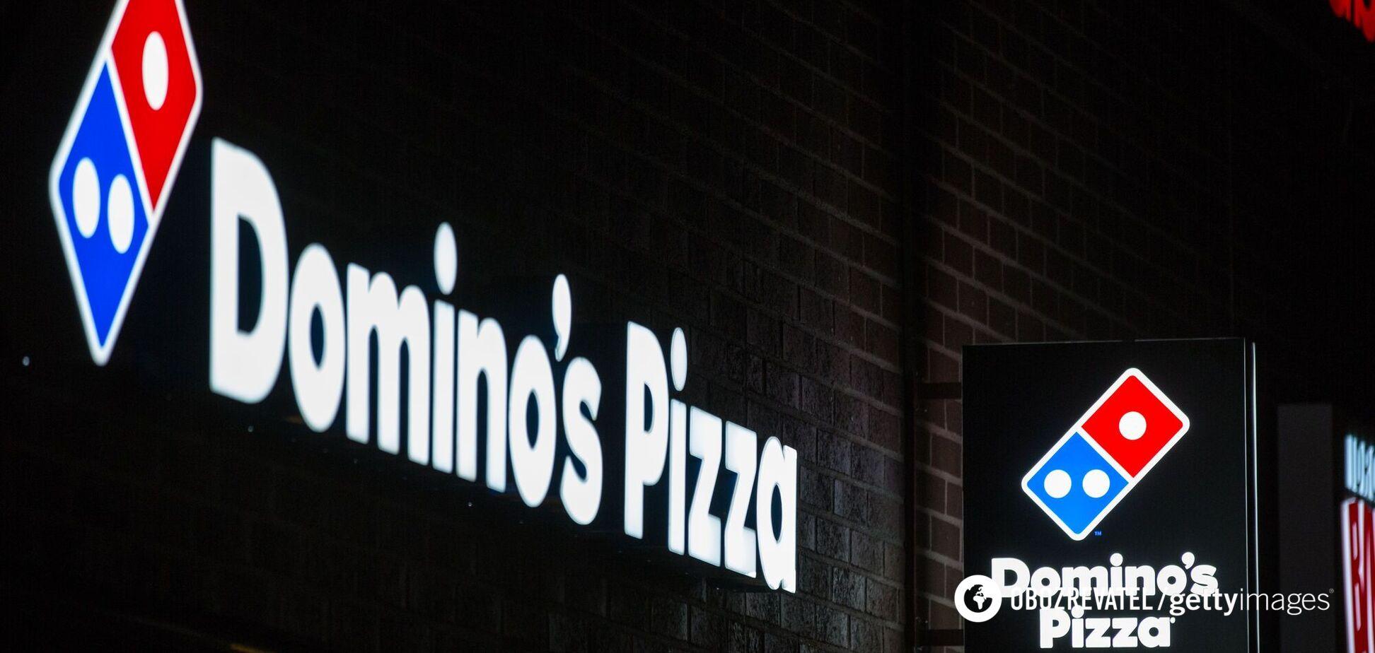 Domino's Pizza годами уклонялась от уплаты налогов в Украине – источник