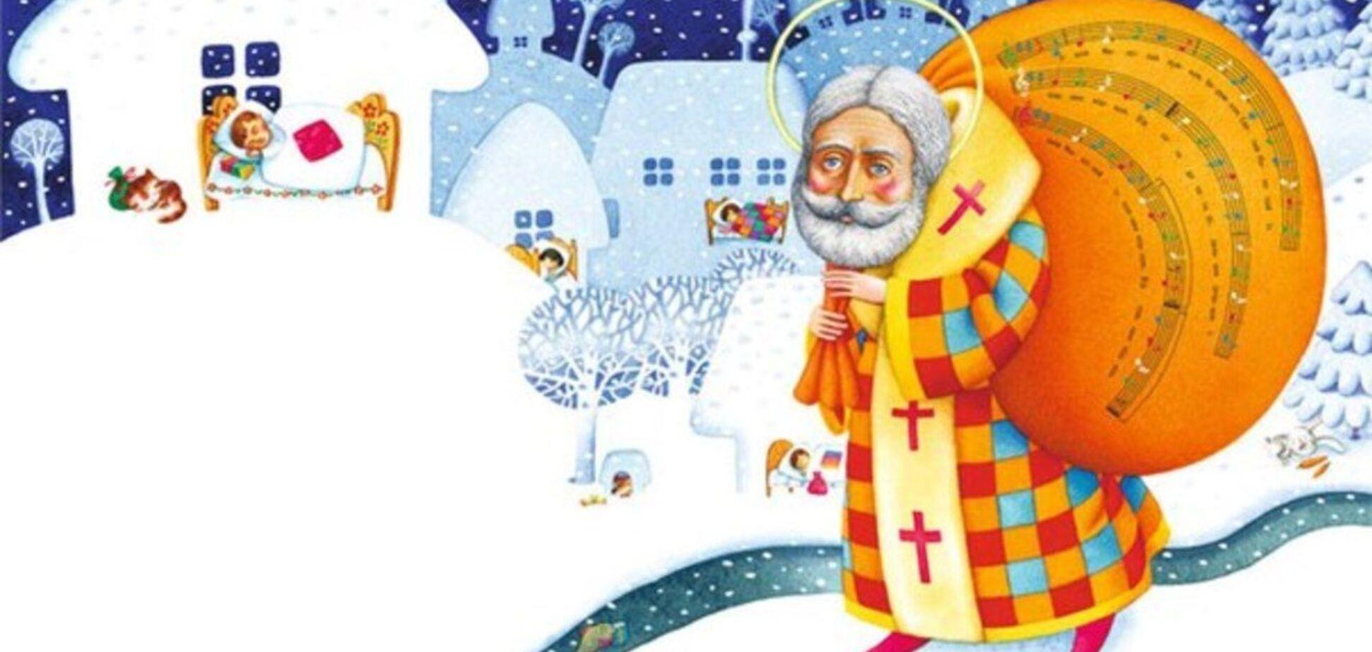 Слухняним дітям святий Миколай приносить подарунки, а неслухняним – різки