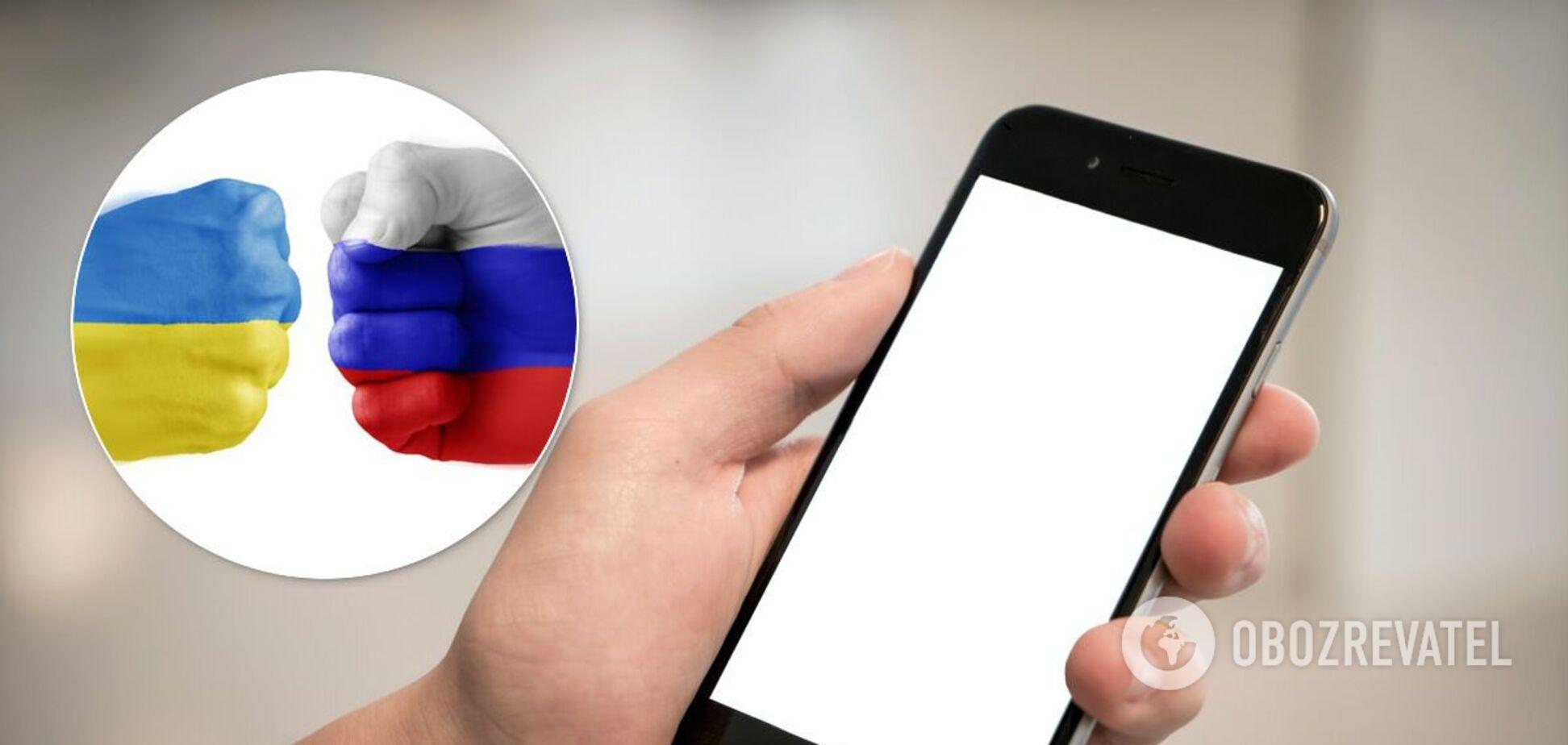 Пропагандисты РФ запустили приложение-фейк