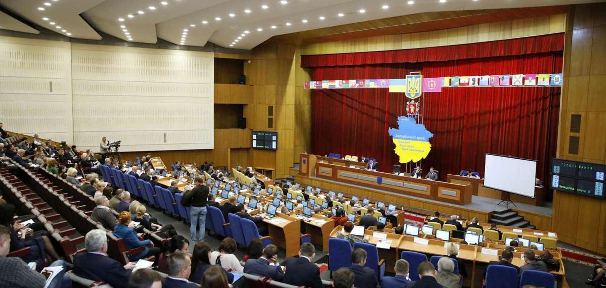 В Запорожье сообщили о незаконном избрании председателя облсовета