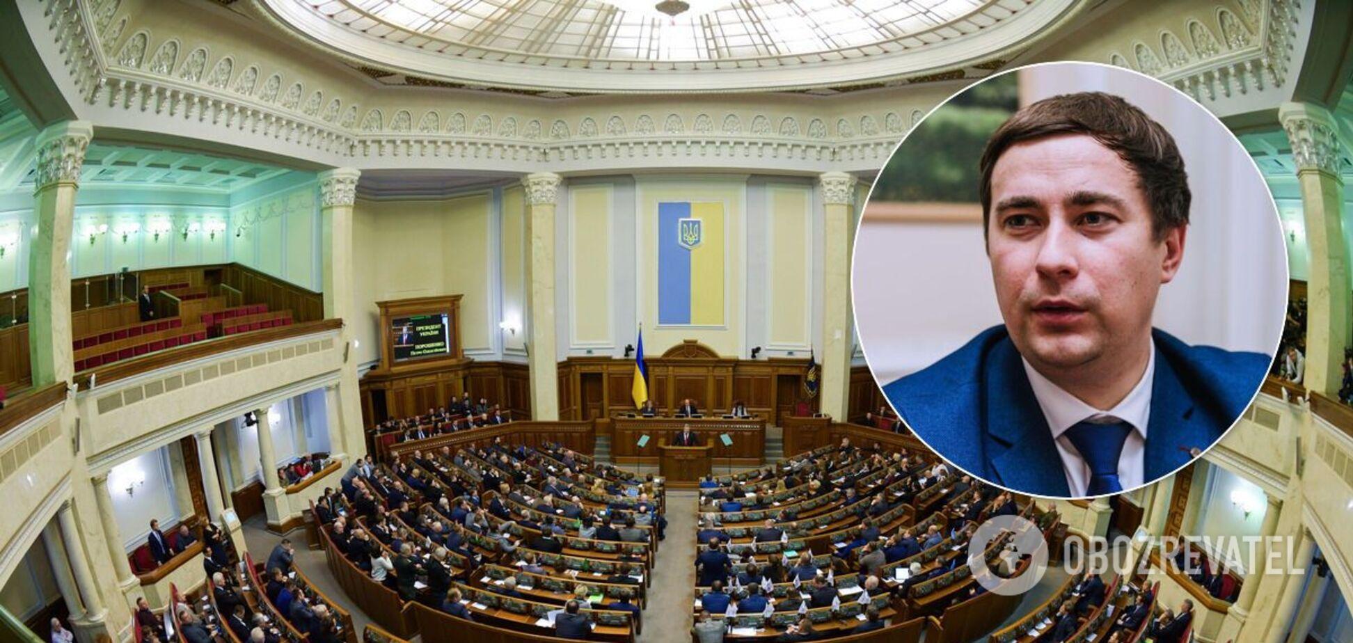 В Україні відновили Міністерство агрополітики й обрали його головою Лещенка