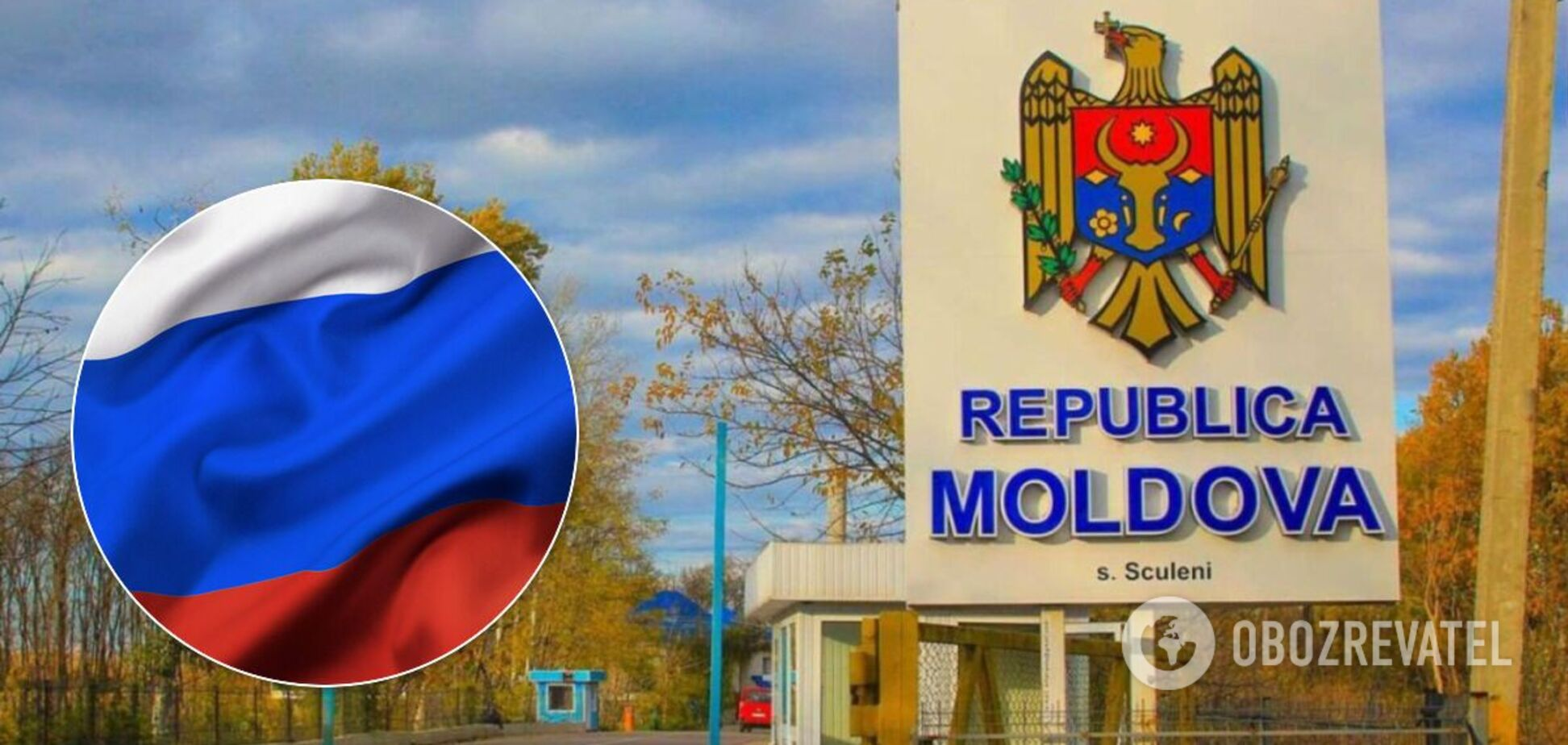 Молдова дала русскому статус 'языка межнационального общения'