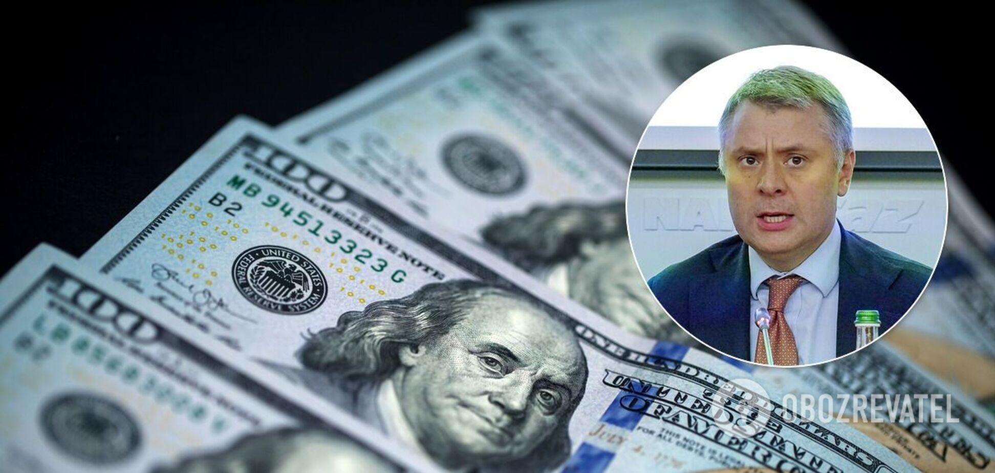 Вітренко отримає від 'Нафтогазу' держоблігації на $4 млн