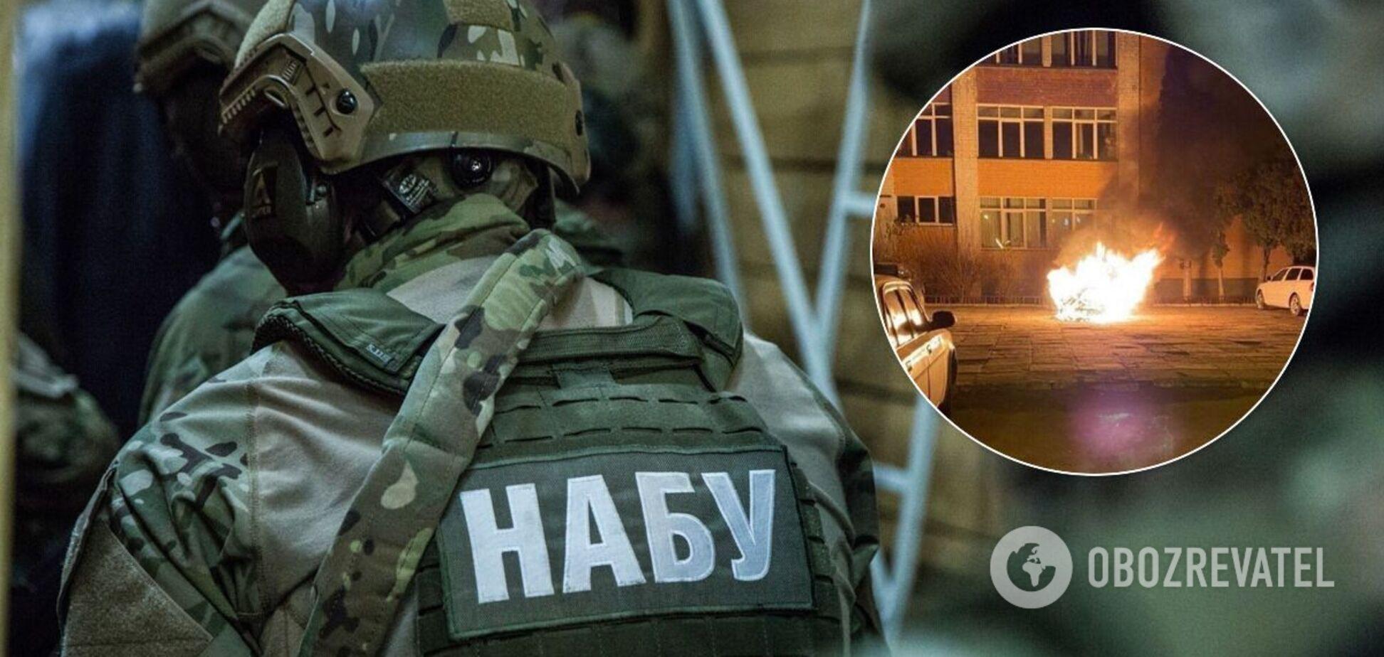 У Львові спалили машину детектива НАБУ