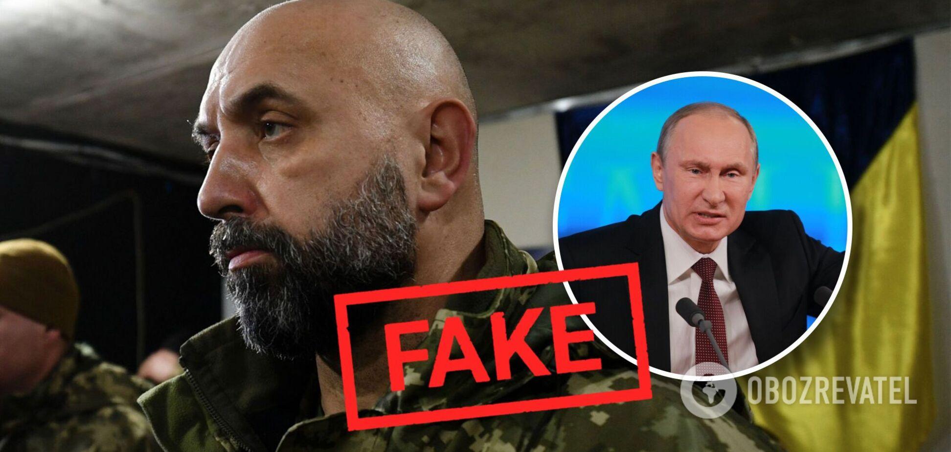 Генерал Кривонос: Путин не пойдет на уступки, это падение его престижа. Интервью