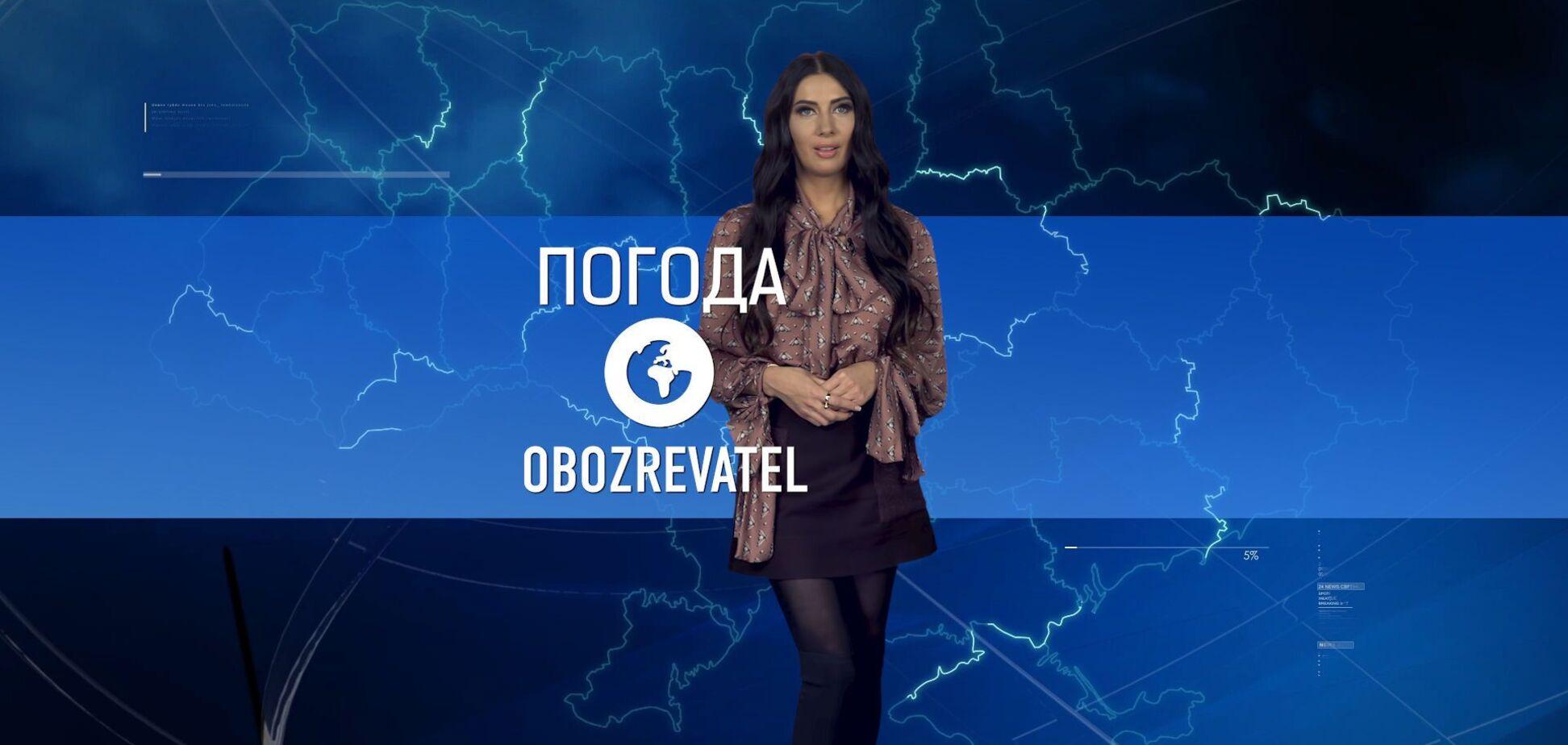 Прогноз погоди в Україні на понеділок, 21 грудня, з Алісою Мярковською