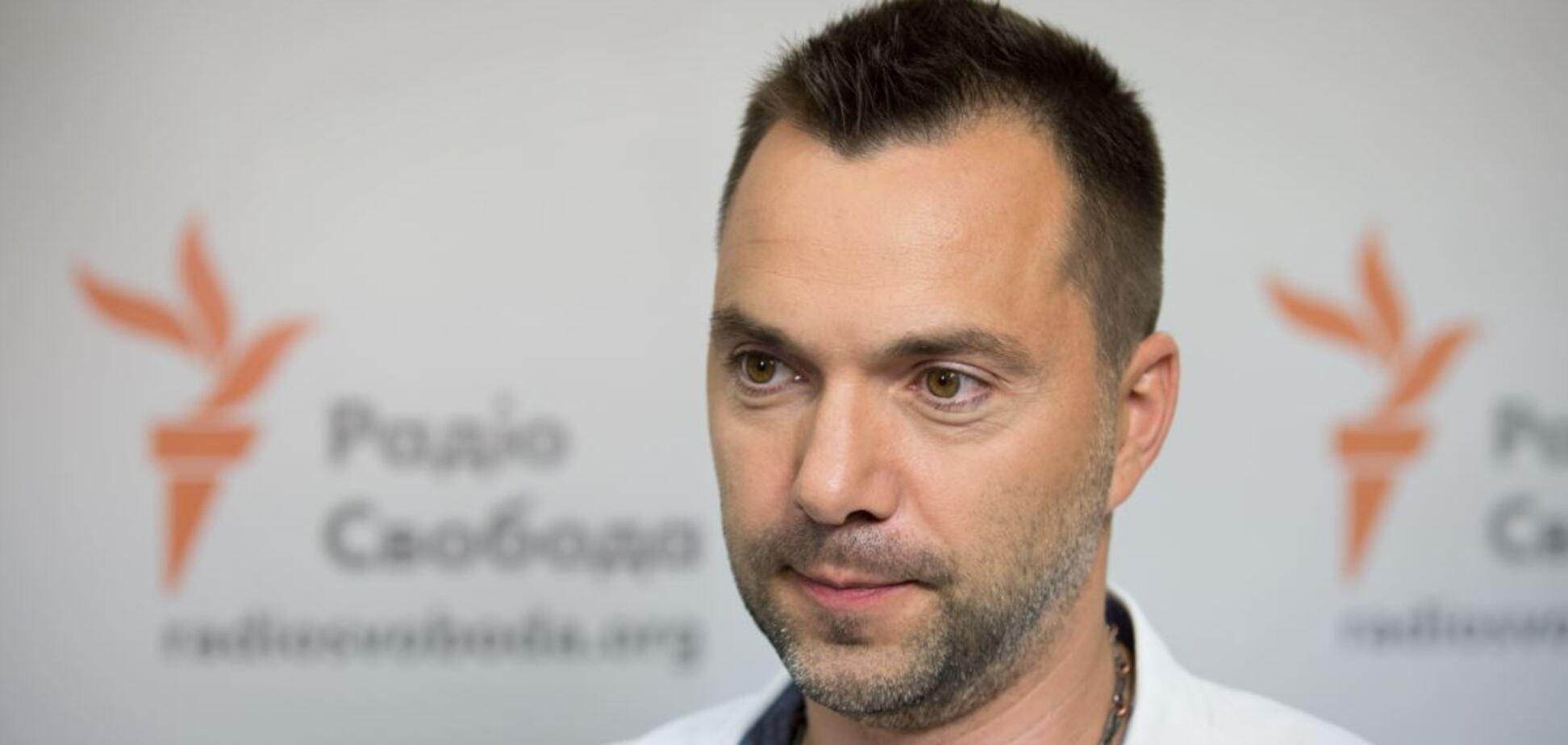 Советник по информполитике украинской делегации в ТКГ Алексей Арестович