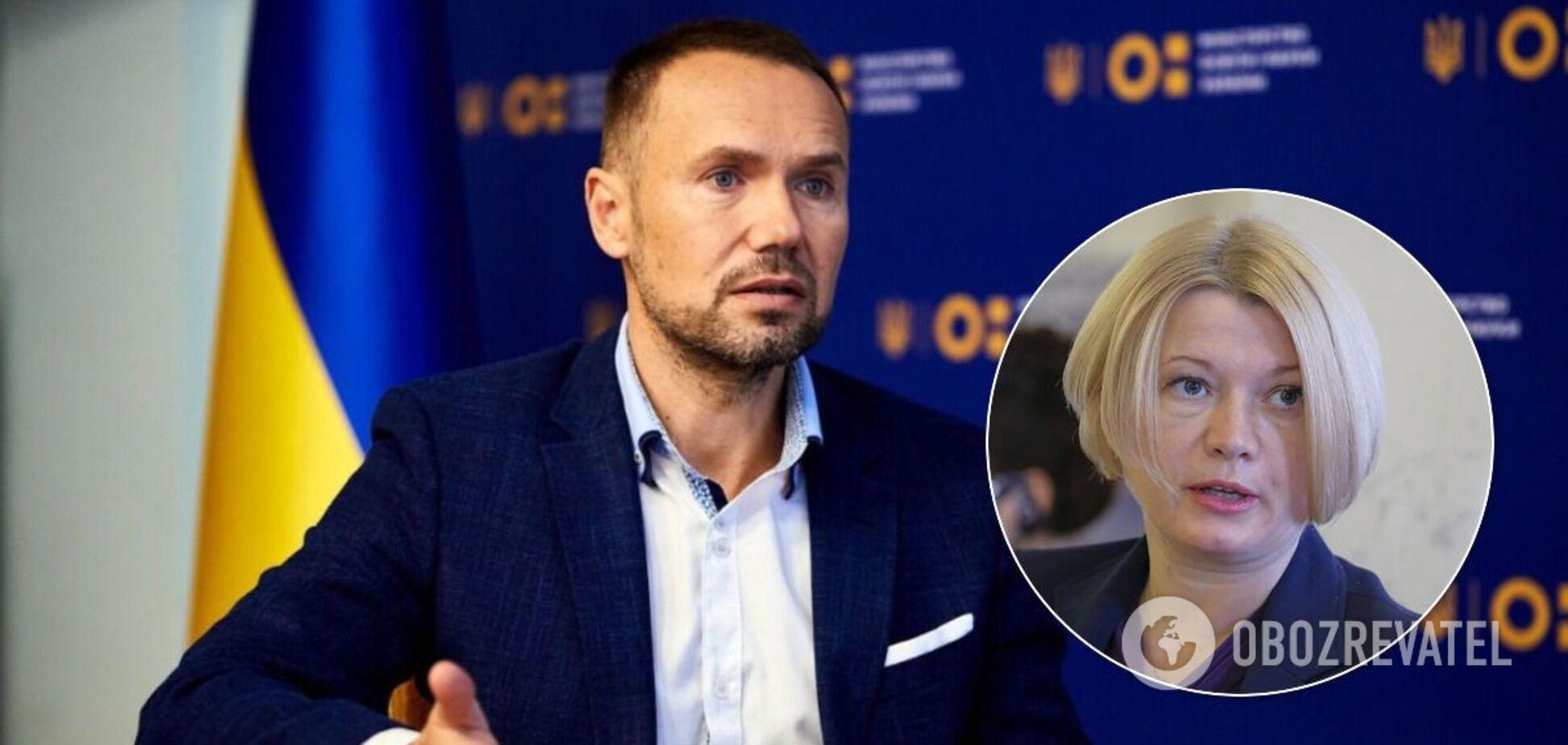 У Порошенко заявили о готовности обжаловать назначение Шкарлета в суде