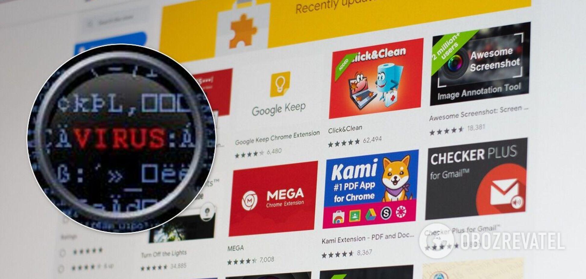Експерти назвали небезпечні розширення для популярних браузерів
