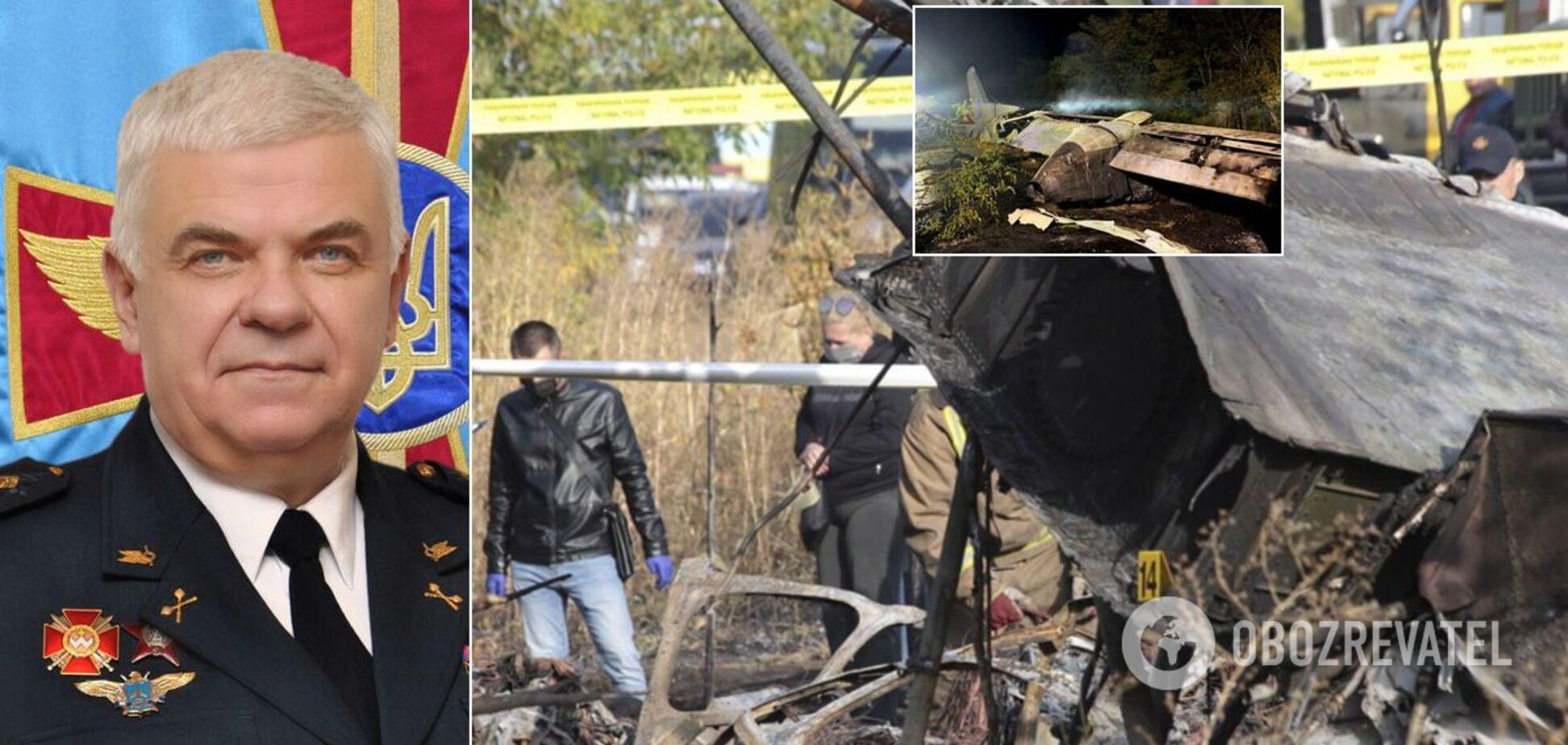 Командувачу Повітряних сил оголосили підозру в справі про катастрофу АН-26 під Чугуєвом