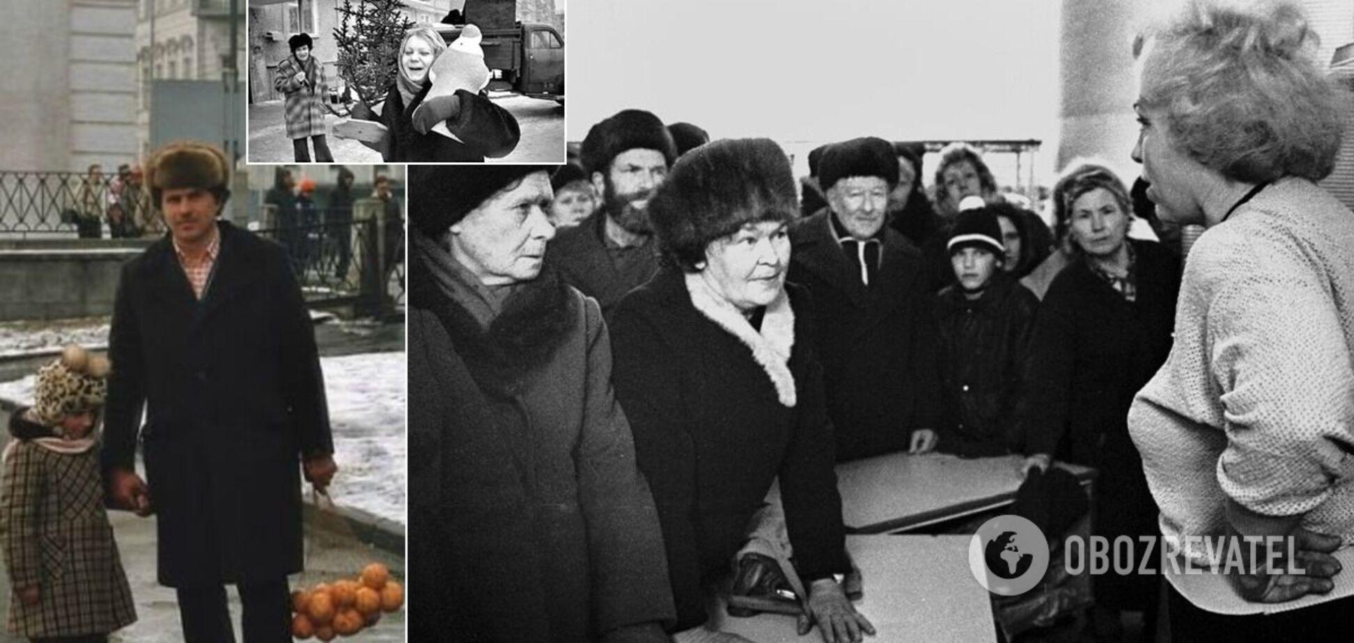 Мандарини в СРСР
