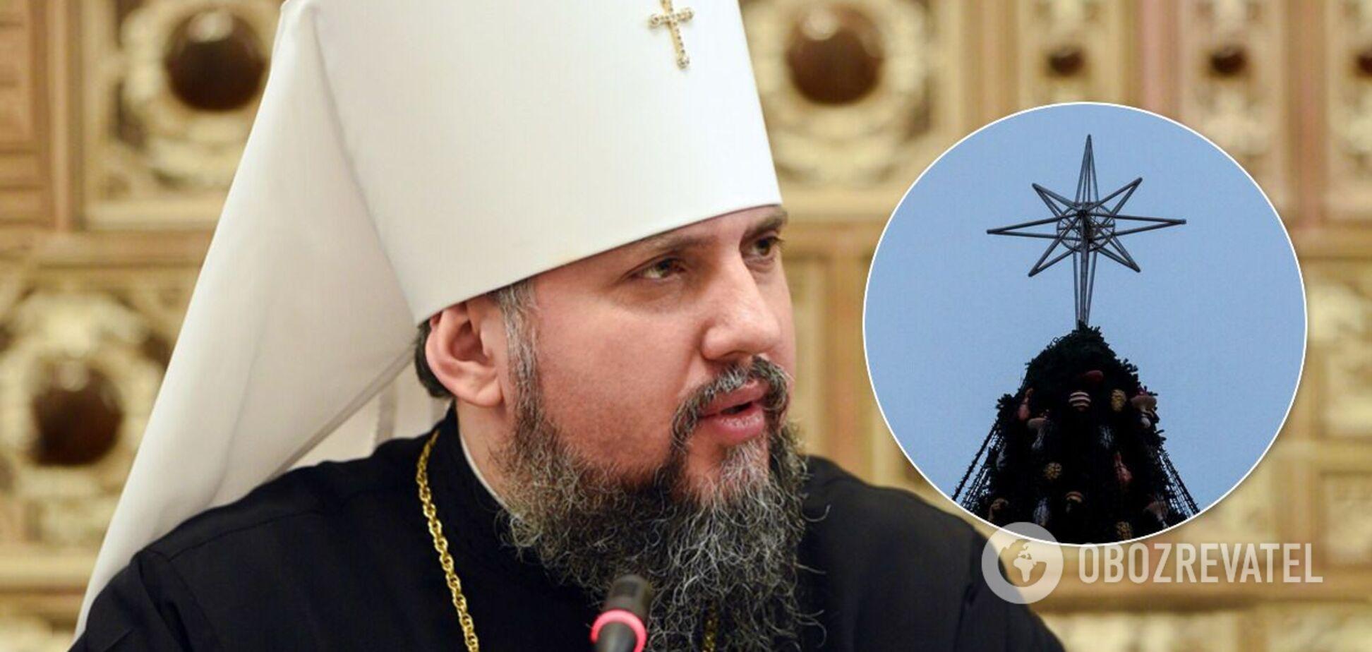 У ПЦУ пояснили, що не так із 'чаклунським' капелюхом на ялинці в Києві