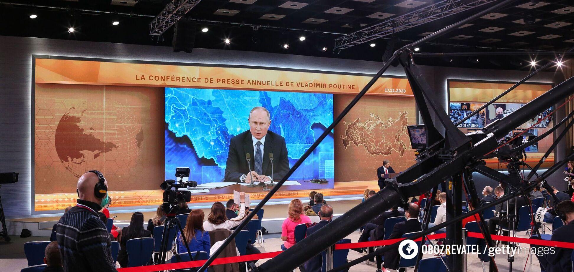 Прес-конференція Володимира Путіна