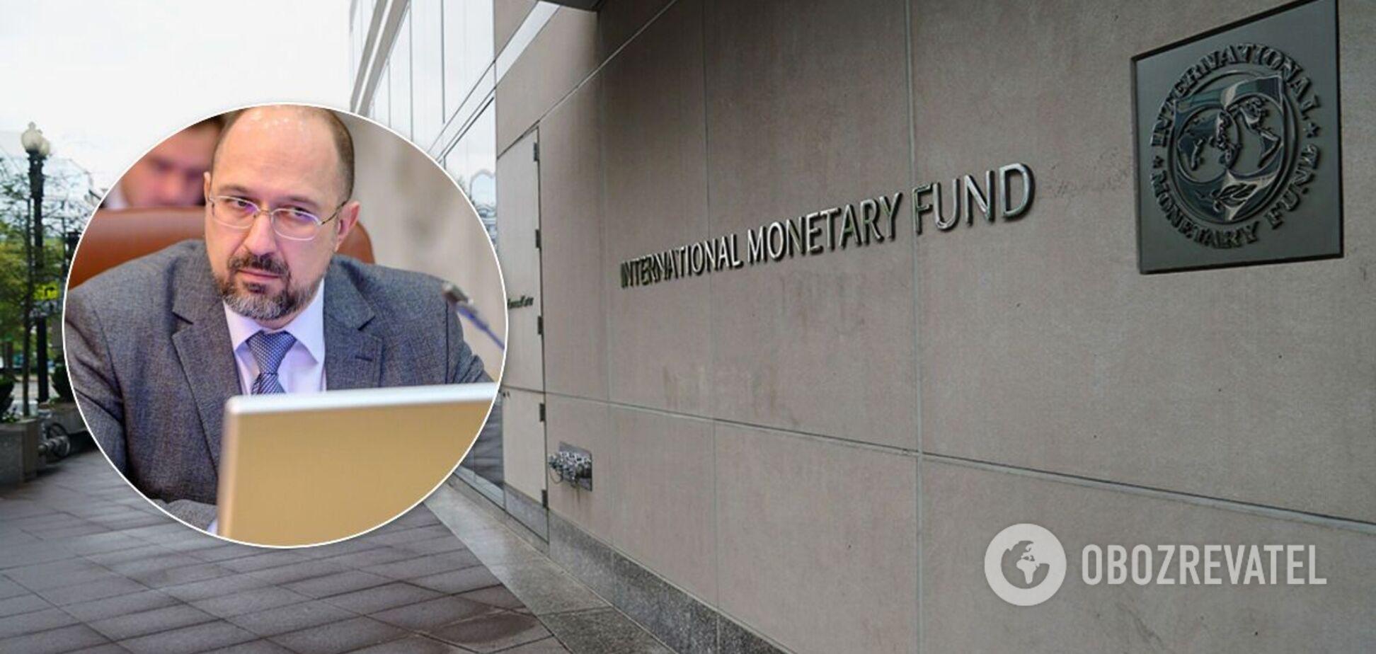 Шмыгаль заявил, что переговоры с МВФ состоятся в декабре