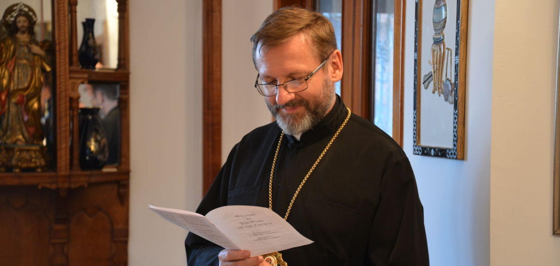 Патриарх УГКЦ Святослав