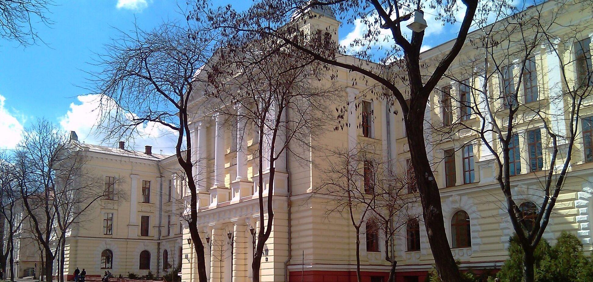 Одеський національний медичний університет