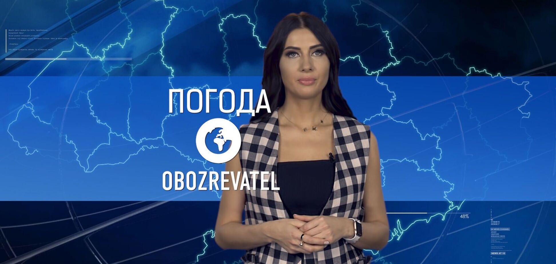 Прогноз погоди в Україні на вівторок 22 грудня, з Алісою Мярковською