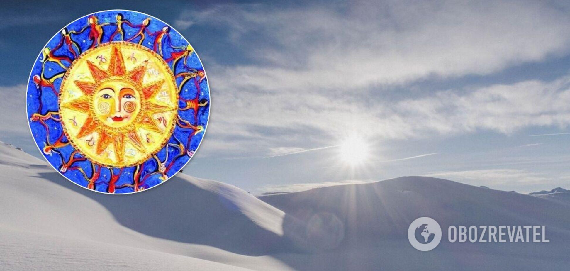 День зимового сонцестояння 2020 року припадає на 21 грудня