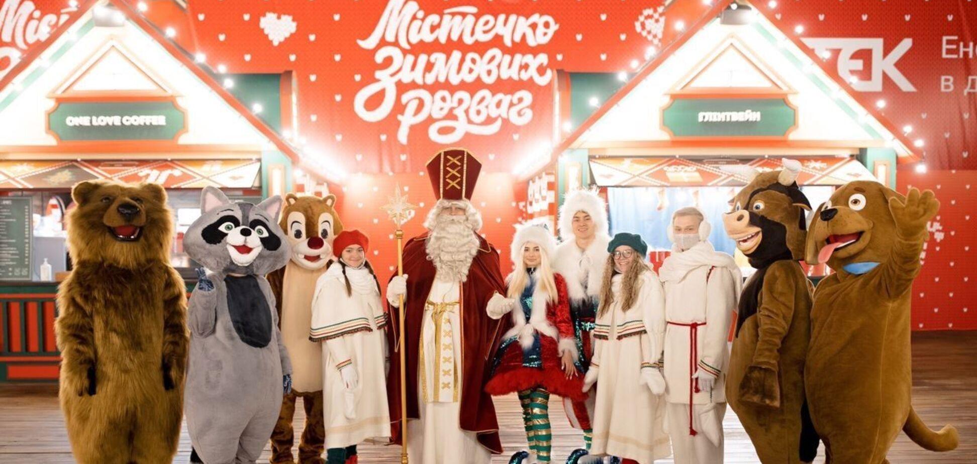 'Містечко зимових розваг': ДТЕК і Палац 'Україна' дарують новорічну казку