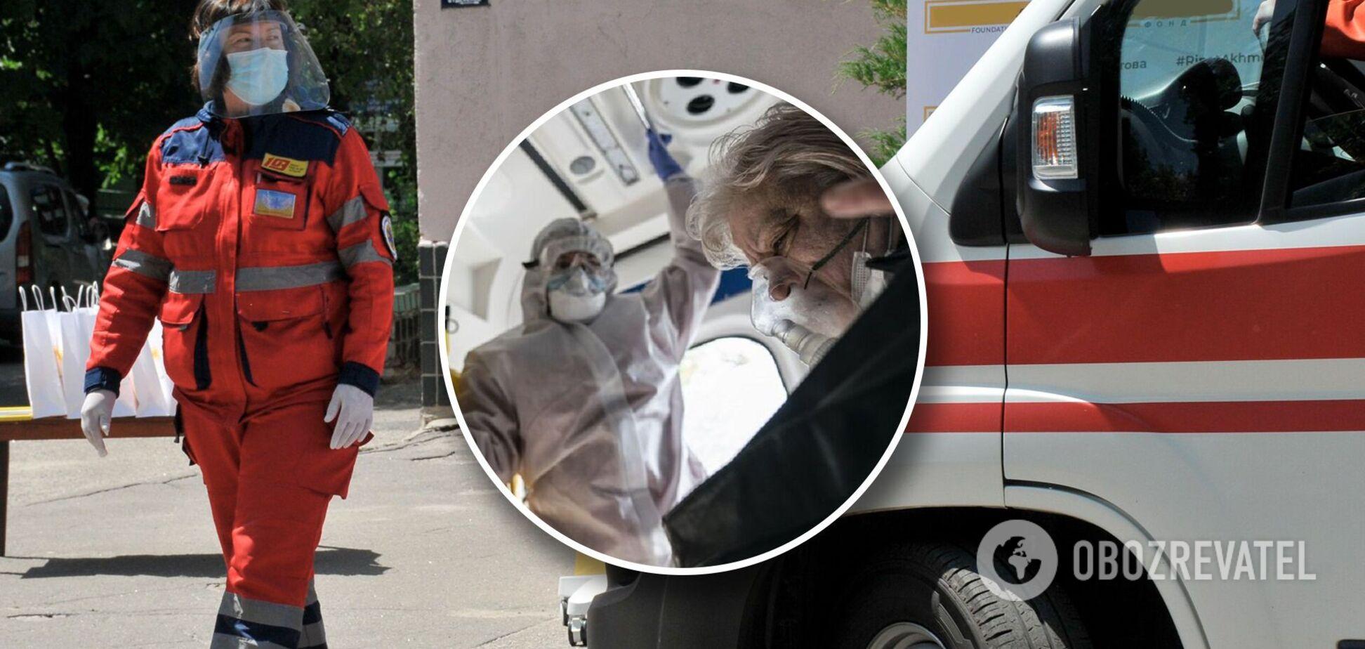 'Як можна на такі гроші вижити?' Українські медики поскаржилися на низькі зарплати, багато з них готові покинути країну
