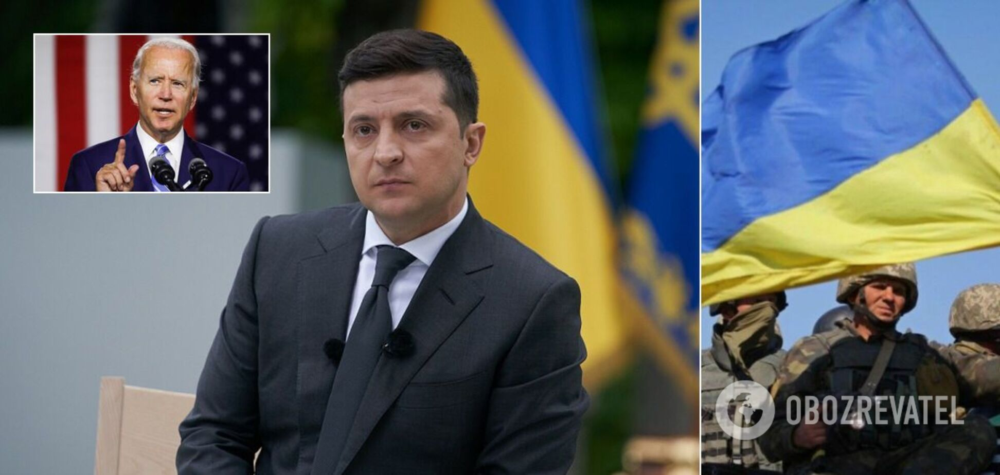 Зеленский рассказал, как новый президент США может повлиять на ситуацию на Донбассе