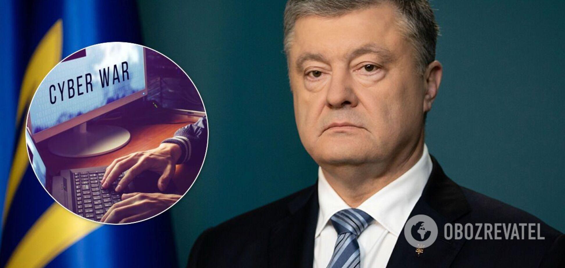 В електронній пошті російського пропагандиста виявили фейки проти Порошенка