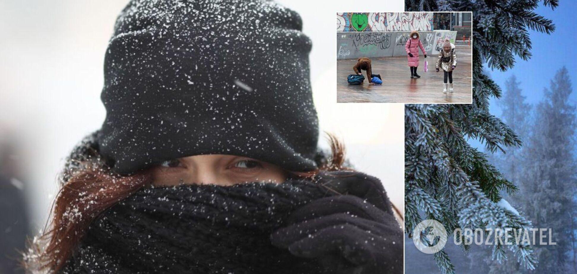 Погода 20 грудня в Україні