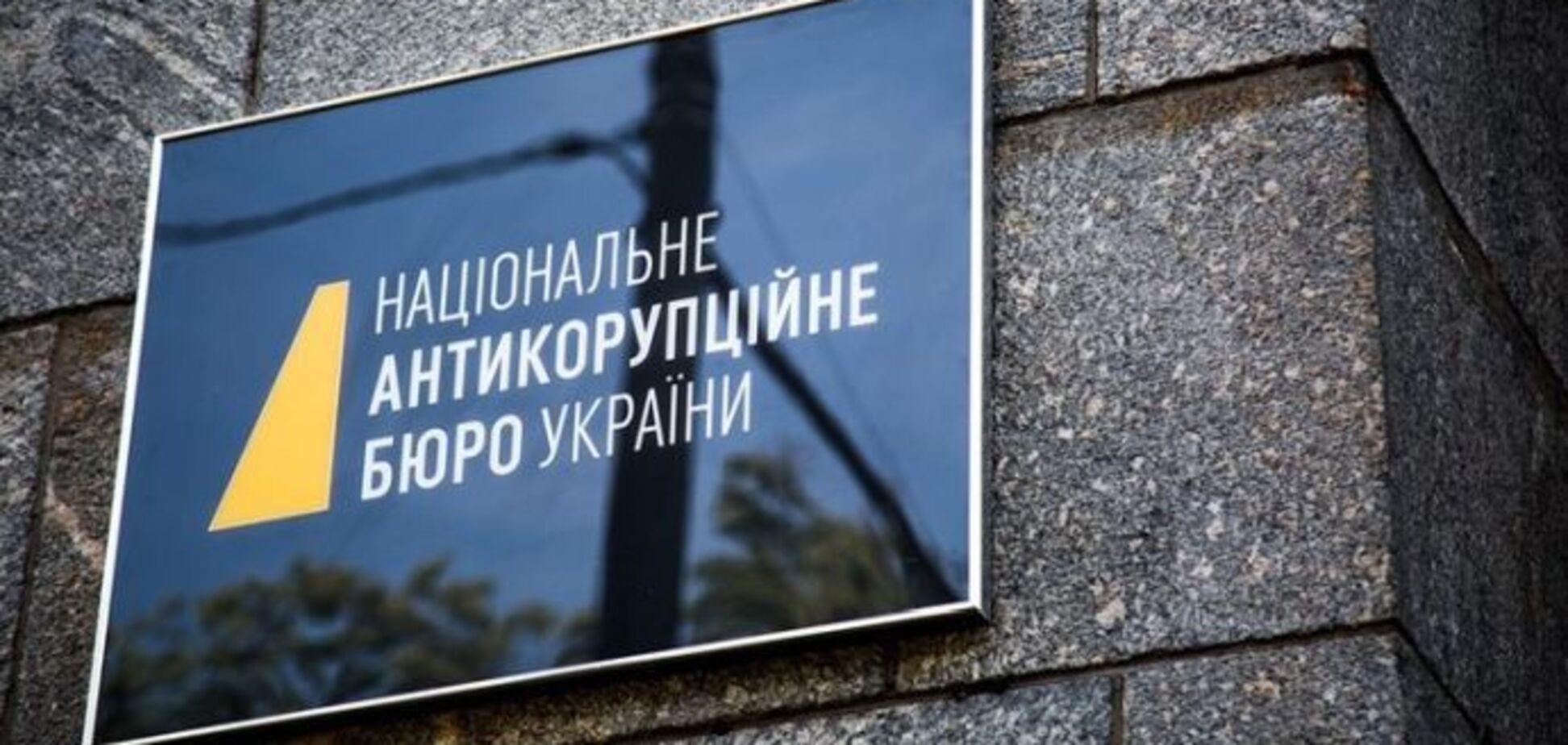 Працівники НАБУ брали участь у корупційних схемах щодо 'Укроборонпрому'