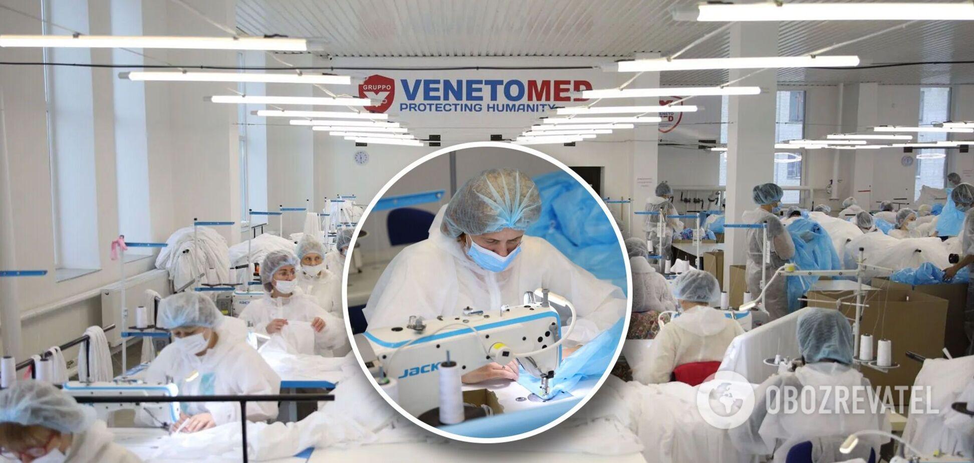 'Венето' запустила масштабный проект по пошиву защиты для медиков