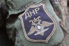 Террористы на Донбассе запланировали призыв местного населения