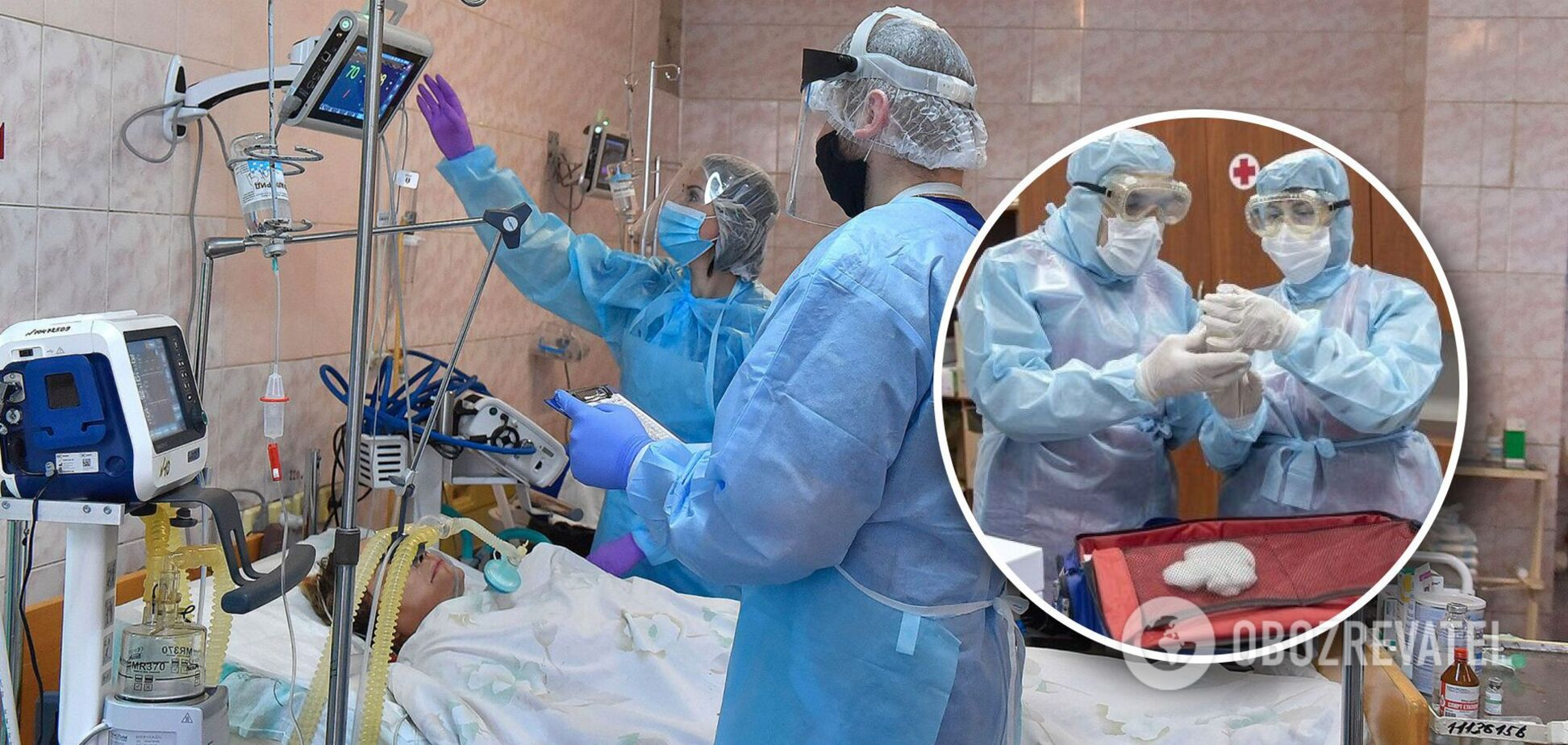 'Больные кричат, у них истерика': врачи и пациенты откровенно рассказали о ситуации с COVID-19 на Николаевщине. Эксклюзив