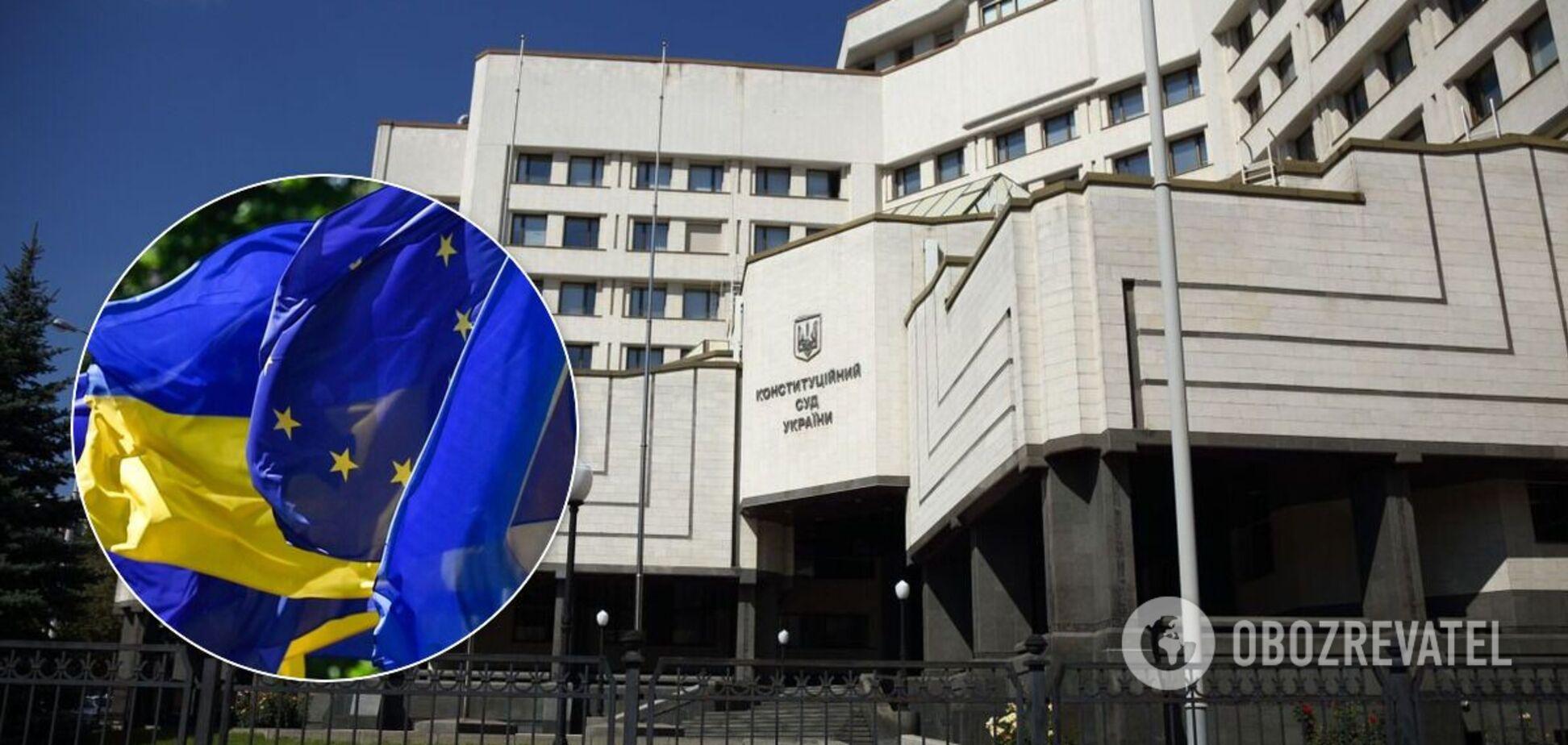 Появился ежегодный отчет Евросоюза по Украине
