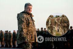 Розслідування проти Порошенка за контрнаступна Донбасі у 2014-му продовжили на рік,– Головань