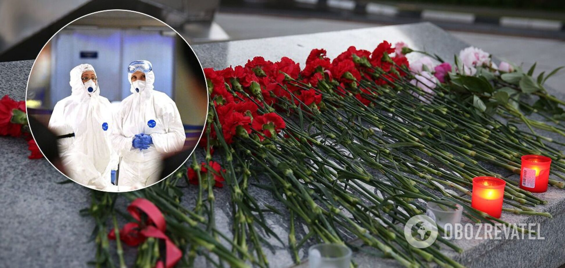 Родини загиблих від COVID-19 медиків вимушені боротися за компенсацію, – Зінкевич